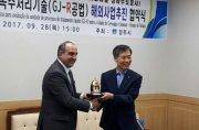 Sanepar oficializa parceria com empresas de saneamento coreanas