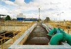 Estação de Tratamento de Água de Ponta Grossa